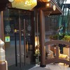 Shogun อาคารสินธร