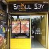 รูปร้าน Seoul - Say (Bistro x Café)
