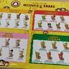 Monkey Shake Day&Night Market