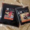 👉 ชาบูน้ำดำสำเร็จรูป สูตรต้นตำหรับจากโอซาก้า คุณภาพพรีเมี่ยม  👍น้ำซุป1 ถุง 4