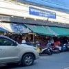ตลาดเทศบาลเมืองอุดรธานี