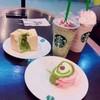 Starbucks Asawann Shoping Complex