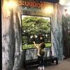พิพิธภัณฑ์ธรรมชาติวิทยา