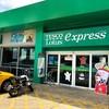 ร้านอยู่ด้านใน เทสโก้ โลตัส เอ็กซ์เพรส