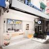 รูปร้าน Formosa (FMS) สาขา 6 ม.จันทรเกษม