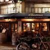 Cantina Wine Bar & Italian Kitchen อารีย์