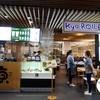 Kyo Roll En เซ็นทรัล ลาดพร้าว