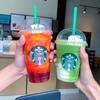 Starbucks Porto Chino