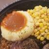 Pepper Lunch เซ็นทรัลปิ่นเกล้า ชั้น G