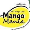 รูปร้าน Mango Mania Fashion Island