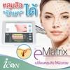 รูปร้าน The Icon Skin Seacon Bangkae