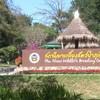 รูปร้าน สถานีเพาะเลี้ยงสัตว์ป่าภูเขียว ชัยภูมิ