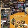 รูปร้าน Soonnary Coffee&restaurant