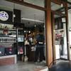 หวานกรอบ Farm&Cafe พุทธมณฑลสาย2