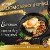 รูปร้าน Moomgapao  Emporium (Food Hall, 4th Fl.)