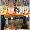 """Japanese """"Sake"""" small bottle"""
