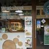 ขนมไทยเสน่ห์ คาเฟ่ ย่านบางลำภู (Sane Cafe and Workshop) ถนนตะนาว บางลำพู