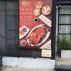 Hong Bao สุขุมวิท 39