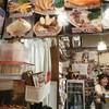 รูปร้าน Hako Hachi Gyoko