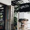 รูปร้าน Coffee Tree นนทบุรี