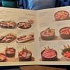 Sushi Cyu centralwOrld