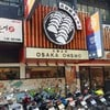 Osaka Ohsho อาคารธนิยะ สีลม