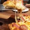 The Pizza Company เซ็นทรัลพลาซ่าแกรนด์พระราม 9