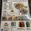 เจริญพุงโภชนา ถนนจันทน์