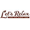 รูปร้าน Let's Relax Spa ibis Styles Bangkok Ratchada