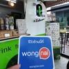 รูปร้าน ZERO Kcal x Kalamare at Lopburi