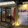 รูปร้าน Massage Space ตลาดนัดรถไฟรัชดา
