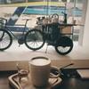 Gallery Drip Coffee WangBREWpa