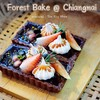 Forest Bake CNX