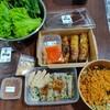 อรุณี อาหารเวียดนาม (แหนมคลุก, เมี่ยงทอด, แหนมเนือง) สาขา ลาดพร้าว 15