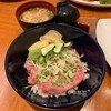 The Grill Tokyo สยามพารากอน