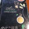 Sila Coffee & Bistro