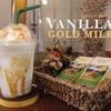 Vanilla Gold Milk ♥️🐮ที่รอคอยมาแล้วววพร้อมกับซอสคาราเมล  หอม หวาน มันมีรสชาติที
