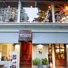 รูปร้าน Marian Urban Gastro Bar