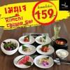 Kimchi chigae Set ชุดกิมจิจิเกเจ
