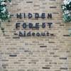 Hidden Forest Hideout