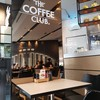 The Coffee Club เอกมัย