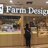 Farm Design เซ็นทรัลพระราม 2