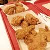 KFC Central Plaza UbonRatchathanee
