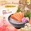 รูปร้าน Hotei Sushi  Tc-Green Condo Rama9
