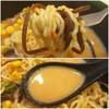 Tomato Noodle เกตเวย์ เอกมัย