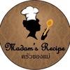 รูปร้าน ครัวของแม่ - Madam's Recipe
