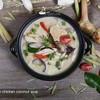 รูปร้าน อาหารเจ เวจจี้เชฟ (Veggie Chef) วัชรพล รามอินทรา เกษตรนวมินทร์