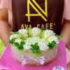 ชีสเค้ก อโวคาโด้ 🥑🥑