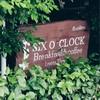 SIX O'CLOCK Breakfast & coffee