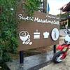 Sweet Maesalong Cafe